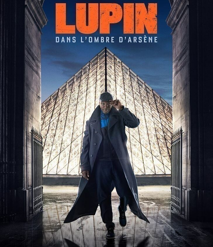 lupin-dans-lombre-darsene-affiche-francaise-1359045.jpg